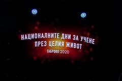 ndupzj_gabrovo_2020_20